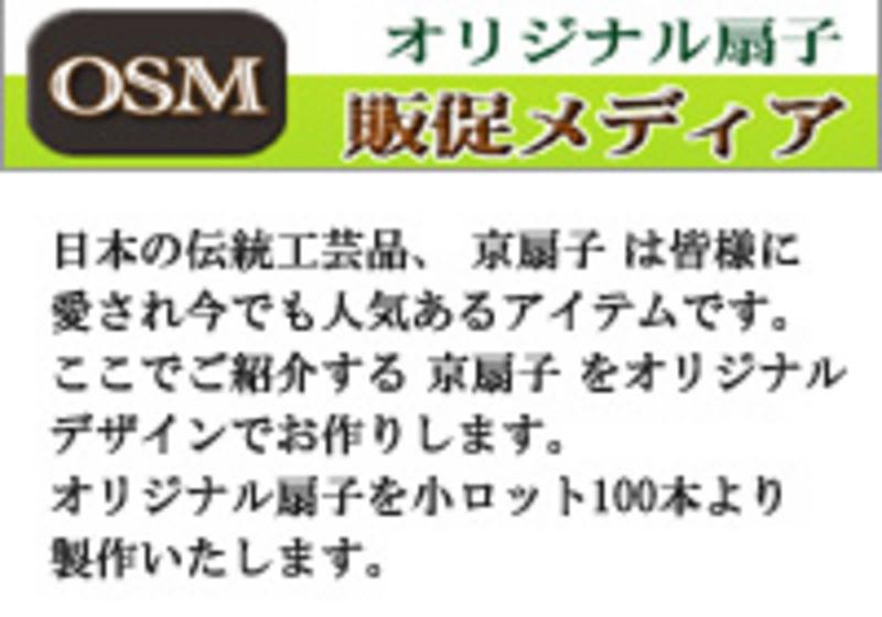 株式会社エスピージャパン
