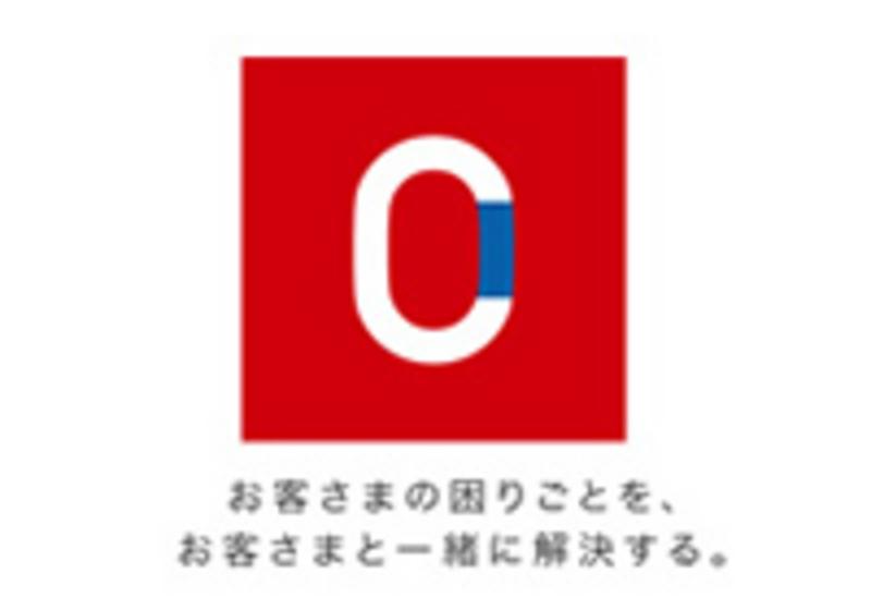 株式会社アサヒコミュニケーションズ