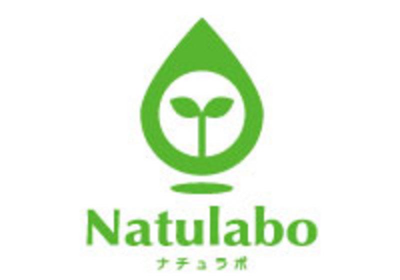 ナチュラボ株式会社