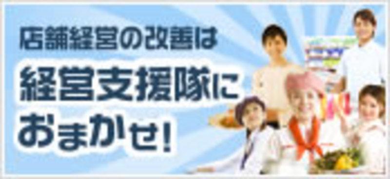 株式会社CXDネクスト