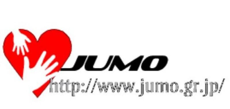 任意団体 Jumoグループ