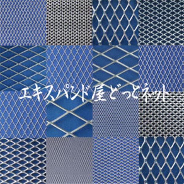 エキスパンドメタル専門サイト/エキスパンド屋どっとネット (稲田金網株式会社)