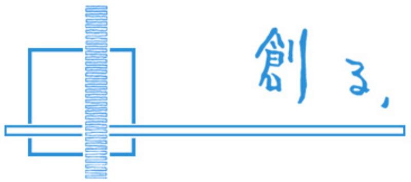 株式会社牛久工務店