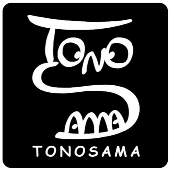 ホームページ制作のTONOSAMA