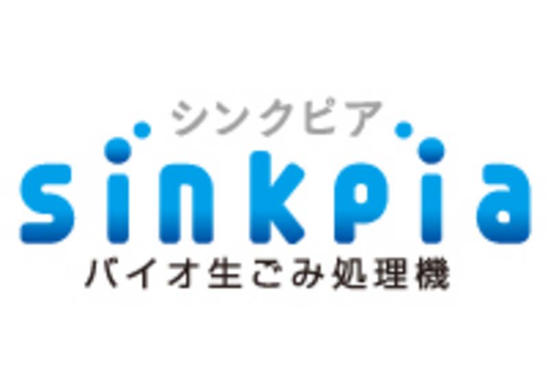 SINKPIA・JAPAN株式会社