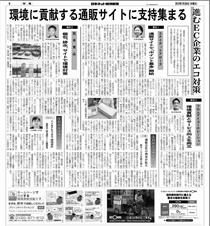nk120731_news.jpg.jpg